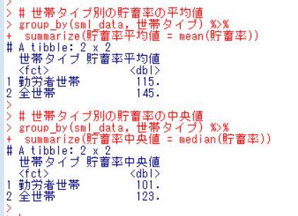 f:id:cross_hyou:20181110104654j:plain
