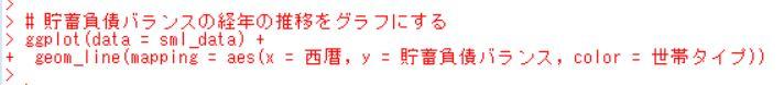 f:id:cross_hyou:20181110110056j:plain
