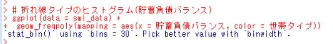 f:id:cross_hyou:20181110110654j:plain