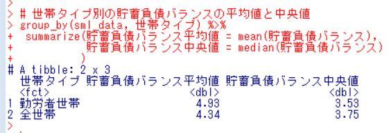f:id:cross_hyou:20181110111051j:plain