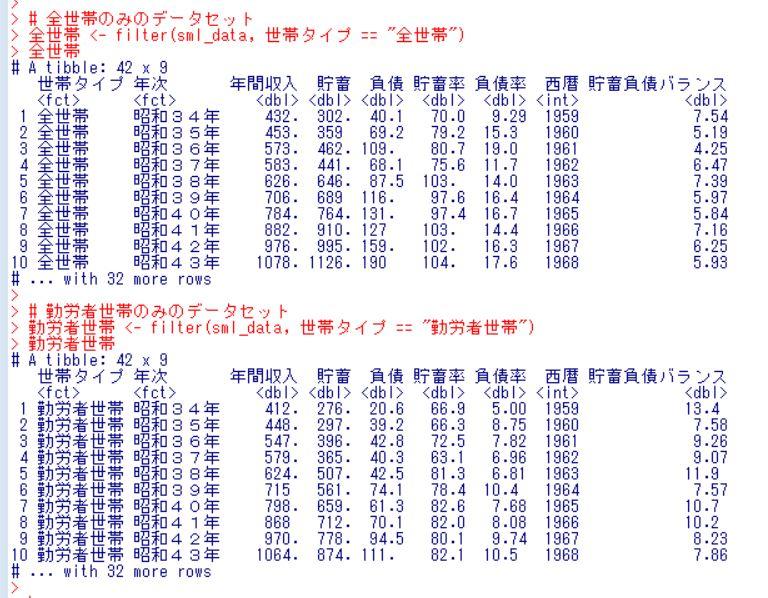f:id:cross_hyou:20181110112651j:plain