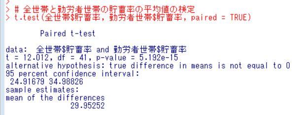 f:id:cross_hyou:20181110121806j:plain