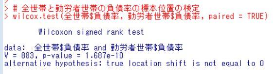 f:id:cross_hyou:20181110123053j:plain