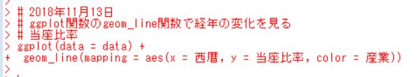 f:id:cross_hyou:20181113161107j:plain