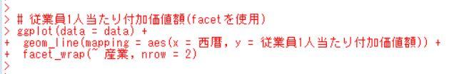 f:id:cross_hyou:20181113163114j:plain