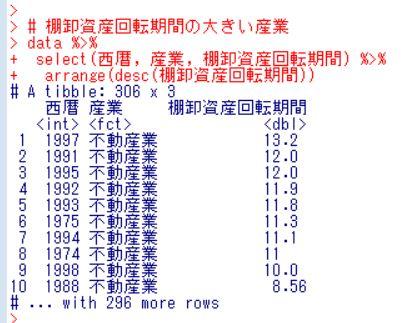 f:id:cross_hyou:20181114141109j:plain