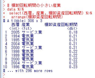 f:id:cross_hyou:20181114141331j:plain