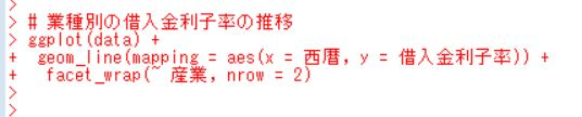 f:id:cross_hyou:20181115101656j:plain