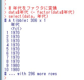 f:id:cross_hyou:20181117115642j:plain