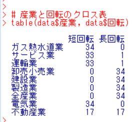 f:id:cross_hyou:20181117121251j:plain