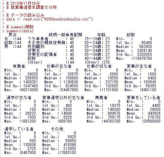 f:id:cross_hyou:20181126190549j:plain