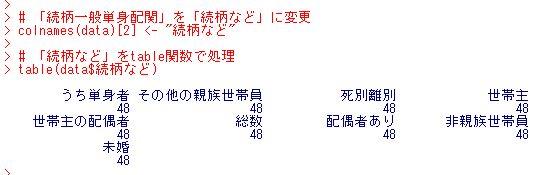 f:id:cross_hyou:20181126191642j:plain