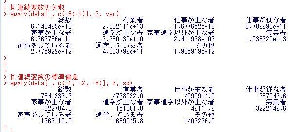 f:id:cross_hyou:20181126193755j:plain
