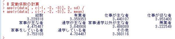 f:id:cross_hyou:20181126195446j:plain