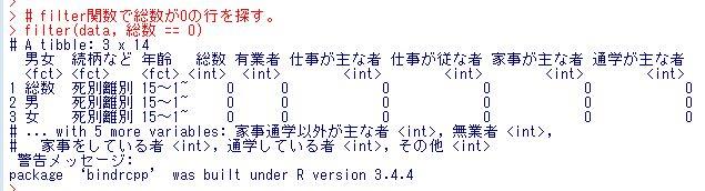 f:id:cross_hyou:20181126210824j:plain
