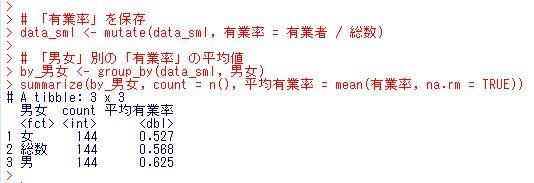 f:id:cross_hyou:20181126215331j:plain