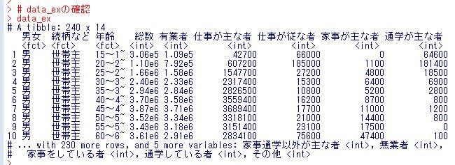f:id:cross_hyou:20181127154849j:plain