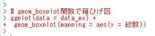f:id:cross_hyou:20181127162527j:plain