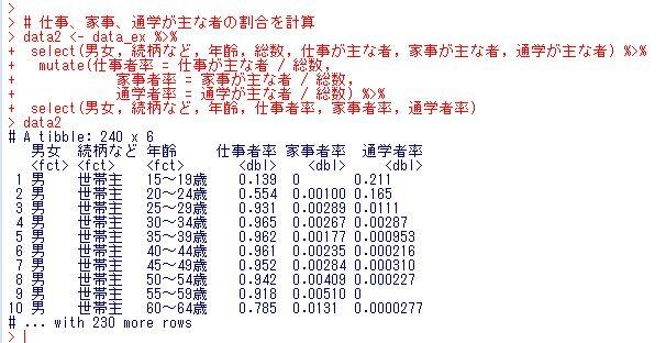 f:id:cross_hyou:20181127231230j:plain