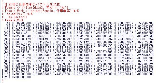 f:id:cross_hyou:20181128082021j:plain