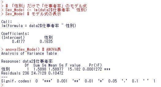 f:id:cross_hyou:20181128151427j:plain