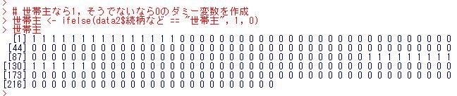 f:id:cross_hyou:20181128152301j:plain