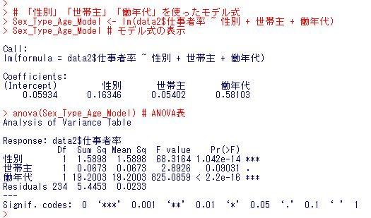f:id:cross_hyou:20181128155333j:plain