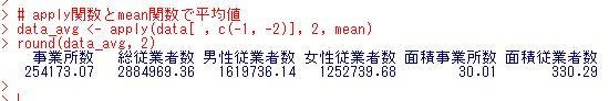 f:id:cross_hyou:20181210193845j:plain