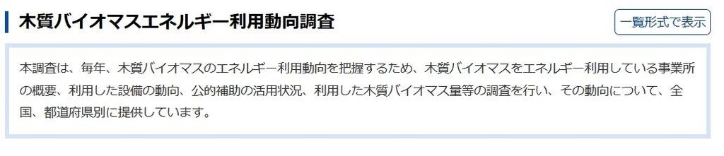 f:id:cross_hyou:20181212193129j:plain