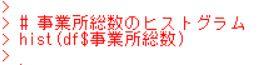 f:id:cross_hyou:20181212202032j:plain