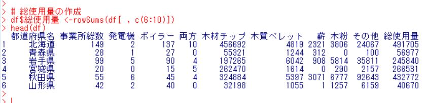 f:id:cross_hyou:20181212205053j:plain