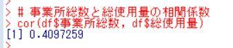 f:id:cross_hyou:20181212211322j:plain