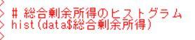 f:id:cross_hyou:20181218121455j:plain