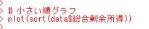 f:id:cross_hyou:20181218121952j:plain