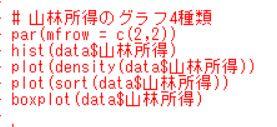 f:id:cross_hyou:20181218124513j:plain