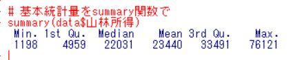 f:id:cross_hyou:20181218124953j:plain