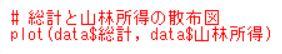 f:id:cross_hyou:20181218125326j:plain