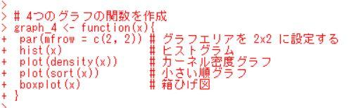 f:id:cross_hyou:20190105163032j:plain