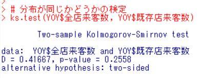 f:id:cross_hyou:20190126112423j:plain
