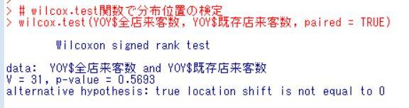 f:id:cross_hyou:20190126113022j:plain
