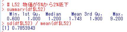 f:id:cross_hyou:20190130200751j:plain