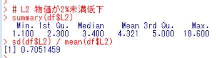 f:id:cross_hyou:20190130201006j:plain