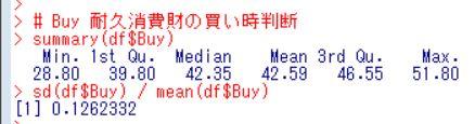 f:id:cross_hyou:20190130203442j:plain