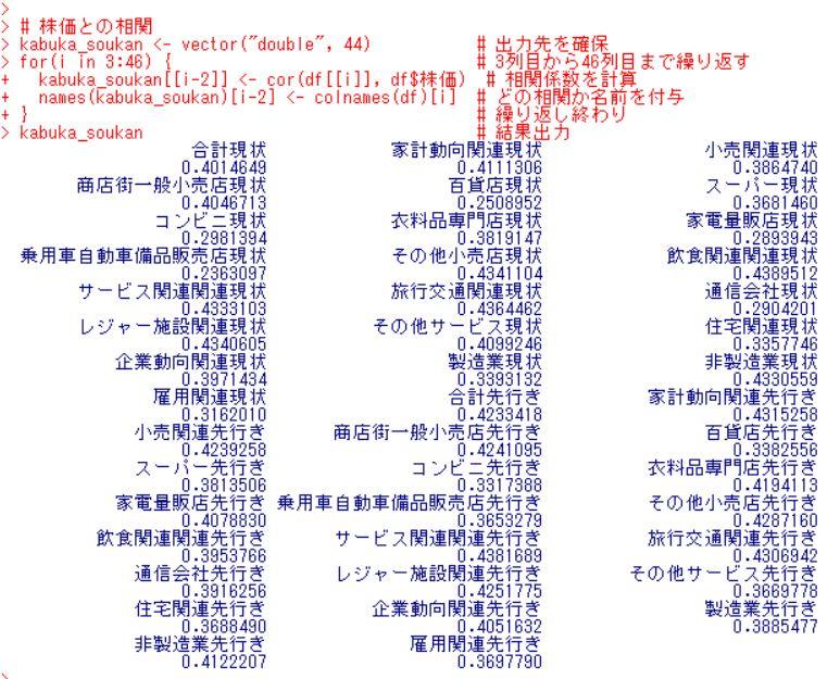 f:id:cross_hyou:20190212110701j:plain