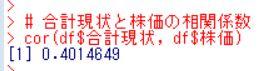 f:id:cross_hyou:20190212110919j:plain