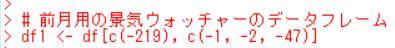 f:id:cross_hyou:20190212112751j:plain