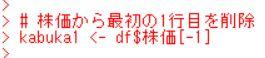 f:id:cross_hyou:20190212113102j:plain