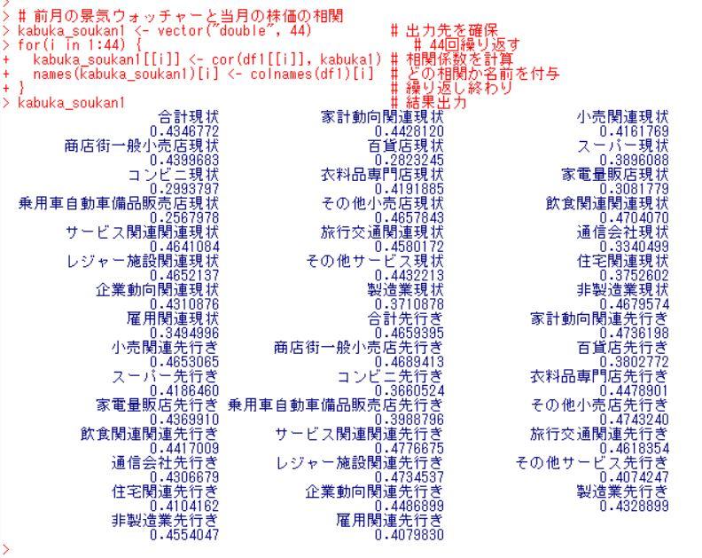 f:id:cross_hyou:20190212114237j:plain