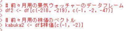 f:id:cross_hyou:20190212115017j:plain