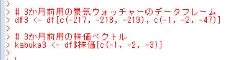 f:id:cross_hyou:20190212120936j:plain